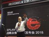 EPLAN正式發布EPLAN的云端業務策略和全新...