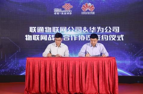 中國聯通SDK定制行動計劃,攜手華為共同致力于物聯網市場的蓬勃發展
