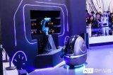 阿里巴巴发展机器人有什么样优势?