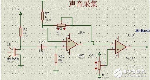驻极体麦克风工作原理电路图
