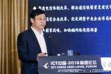 中国铁塔将在三年内建设一张覆盖全国的5G网络!