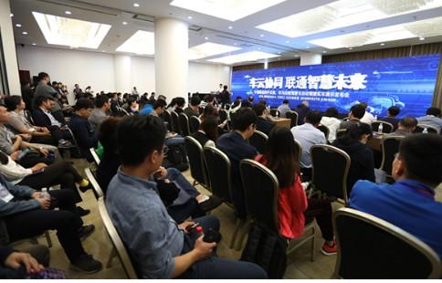 中国联通展示了5G网络在自动驾驶和远程驾驶中的应用