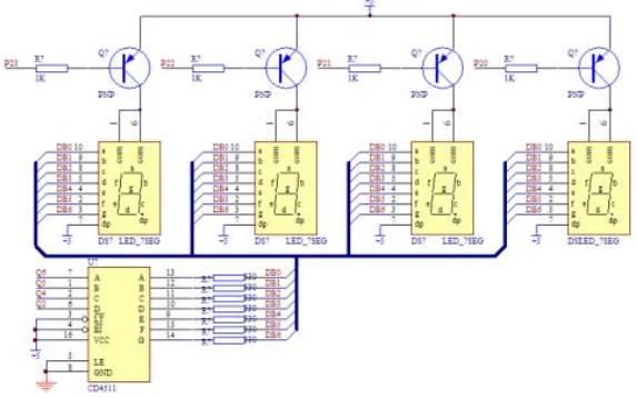 数码管的Altium Designer原理图库详细资料免费下载