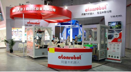 阿童木机器人:发展势头迅猛,亮相工博会意义重大