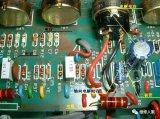 教你识别电路板上常见的电子元件