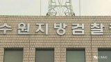 法律纠纷!韩设备厂3人携机密跳槽