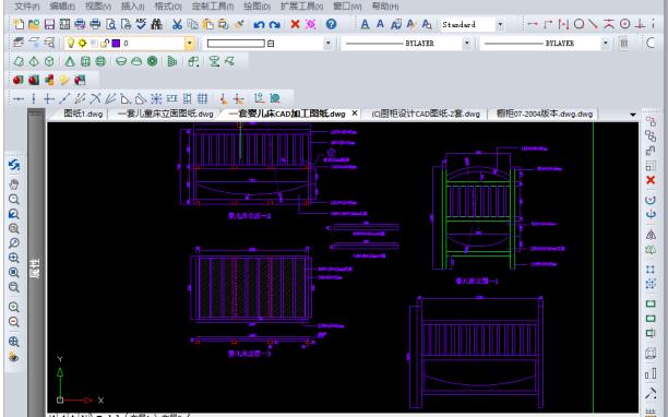 CAD添加超链接的命令是什么?如何在AutoCAD中对图像添加超链接?