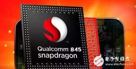 骁龙845支持5g网络吗