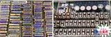 基于UT33B+數字萬用表的電池電量測量