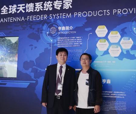 亨鑫科技降本增技未雨绸缪,静等5G商机的到来