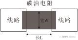 导电碳油阻值变化的诱因分析与控制对策