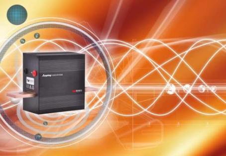 浅析电磁干扰的原理及其应用