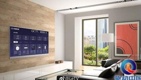 乐视超级电视Zero 65发布,超薄设计机身薄至...