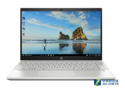 惠普星14笔记本正式上市,搭载Intel新处理器...