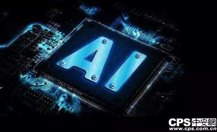 互联网时代下,国内人工智能芯片市场又该如何发展呢...