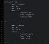 Python变量很难记?常见的解决办法有三种