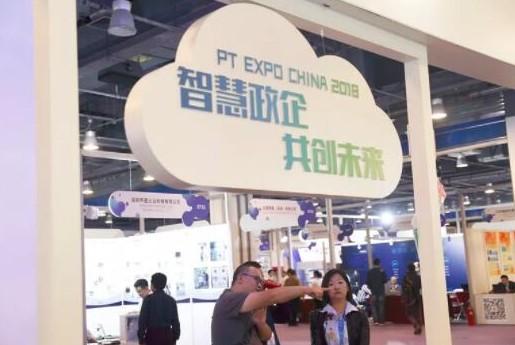 """中国移动积极打造""""智慧政企""""赋能八大行业"""