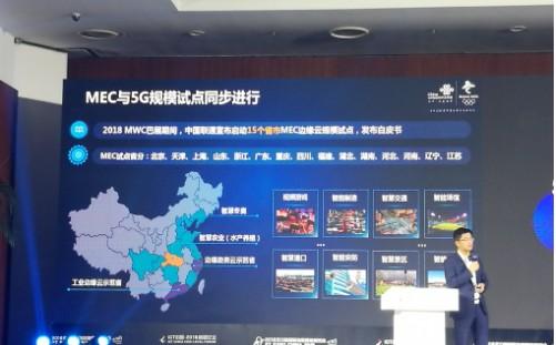 中国联通5G开放实验室,聚焦六大领域引导产业发展