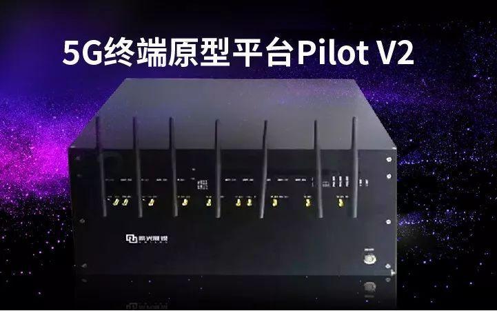 紫光展锐成功进行5G新空口互操作研发测试(IOD...