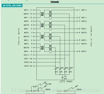 浅析针对自带网口变压器和支持POE功能的RJ45