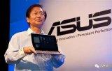 台湾智能手机和PC大厂华硕正在实施大规模裁员计划