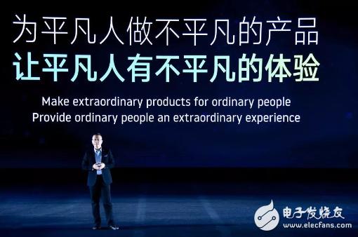 威马EX5交付10万辆不是梦,贴心将用户需要的服务做到极致
