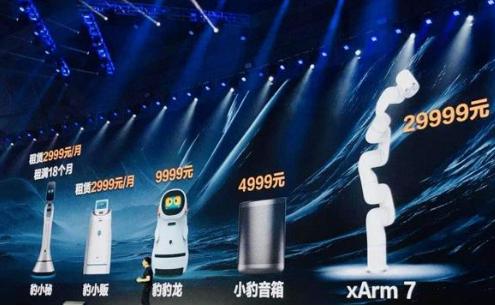 搭載獵戶語音OS能力的智能音箱,已悄然占據中國市...