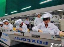 iPhone XR再现波折,富士康代工订单大幅上...