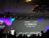 中国移动如何拥抱5G时代?