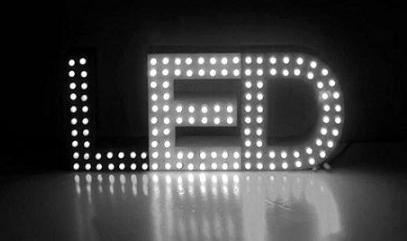 施瑞科技发布新型线性LED照明产品 节能效果将提升100%~200%