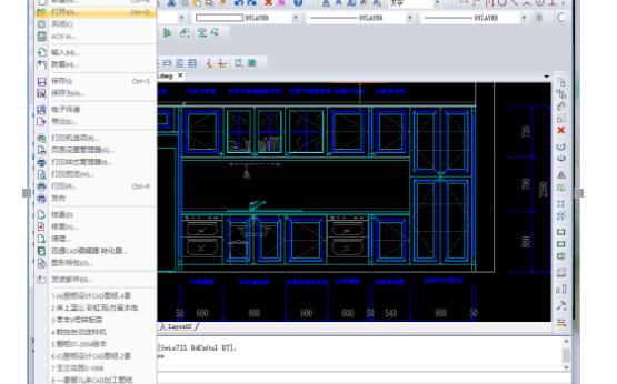 如何在CAD图纸中添加文字?详细方法资料概述