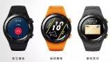 华为新款智能手表GT通过FCC认证