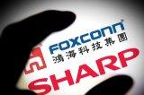 鸿海集团将携手夏普开拓8K系统芯片,扩大半导体领...