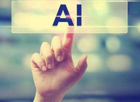 为什么要设立人工智能开放平台?你加入了吗?