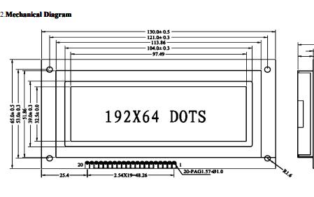 192x64點陣的LCD液晶屏技術規格書詳細資料免費下載