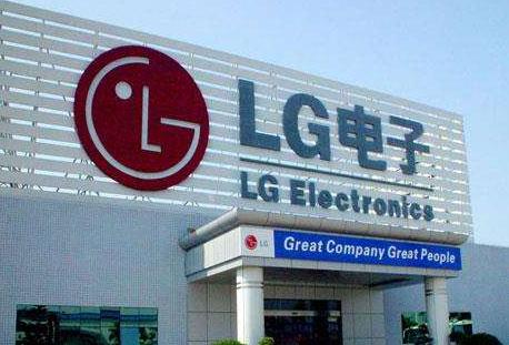 由于电视与家电业务的强力支撑,LG电子三季度营业...
