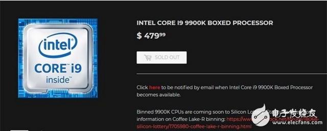英特尔9900K处理器售价公布?国外网站已上架