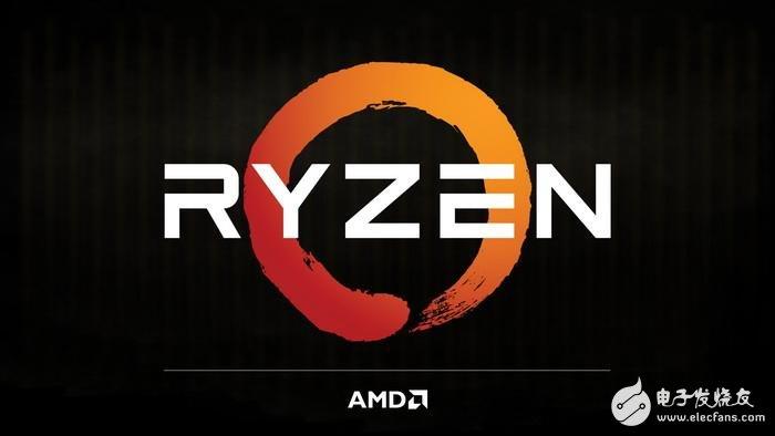 AMD Zen 2 APU处理器进展如何?