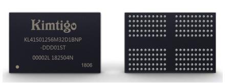 金泰克LPDDR3/LPDDR4两款产品主要用于...