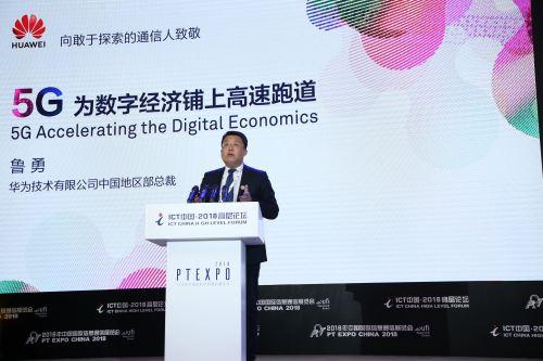 中国移动香港公司与华为联合探索5G网络建设策略