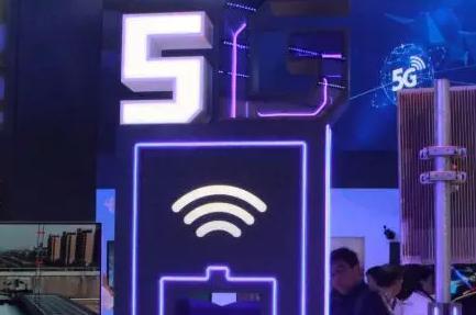 5G芯片市场竞争激烈  如何缩小中外差距