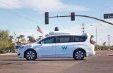 美国交通部发布自动驾驶系统自愿性准则