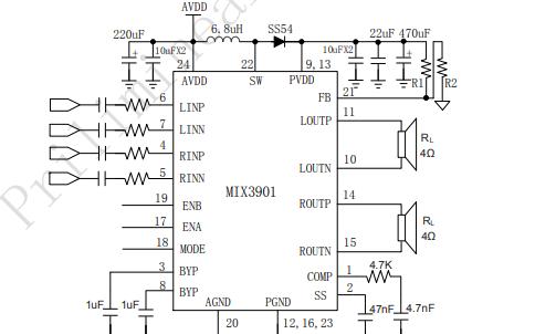 MIX3901高效率、无滤波器F类音频功率放大器的中文数据手册免费下载