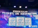 Intel正式推出第九代酷睿家族 10月19日正...