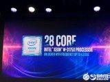 Intel发布最强处理器 28个核心56个线程热设计功耗达到了惊人的255W