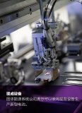 固体能源系统公司今年将在无人机上应用更安全的锂电池