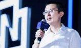 """陈天石在""""首届中国科大微电子行业全球校友峰会""""上的主题演讲"""