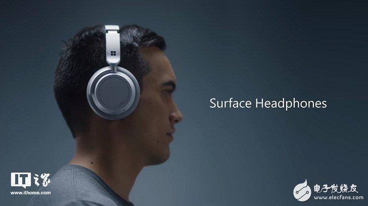 微软首款降噪耳机将于11月19日在美发货 售价约合人民币2418元