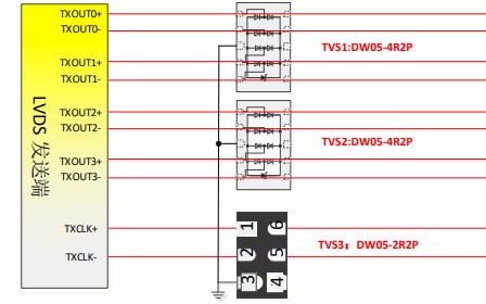 ESD二极管DW05R应用于无人机的充电端口防护方案详细资料免费下载