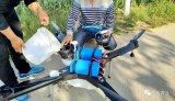 如何处理植保无人机喷头堵塞问题?